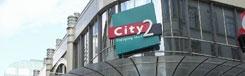 Winkelcentrum City 2